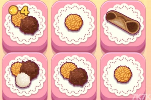 《合成大蛋糕》游戏画面2