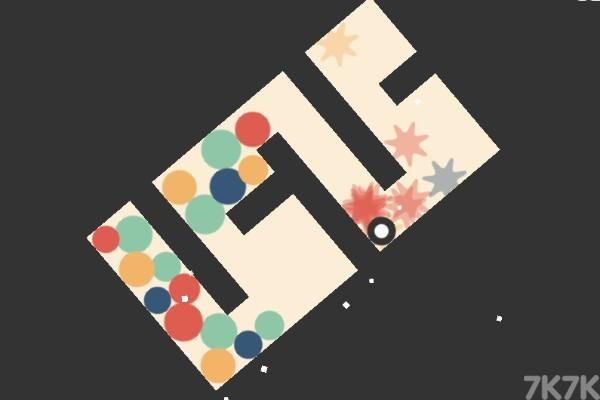 《球球碰撞》游戏画面4