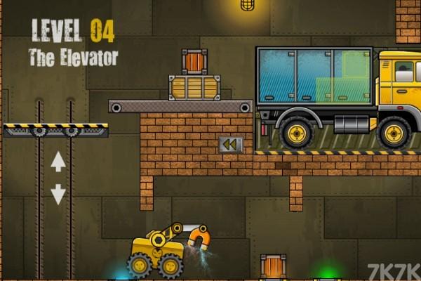 《卡车装载机H5》游戏画面4