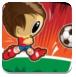 超级足球小子
